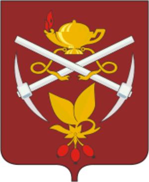 Kizel - Image: Coat of Arms of Kizel (Perm krai)