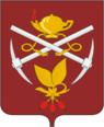 Coat of Arms of Kizel (Perm krai).png
