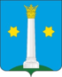 Coat of arms of Kolomna