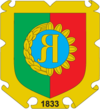 Coat of Arms of Yakymivka, Zaporizhia Oblast.png