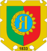 Coat of Arms of Yakymivka, Zaporizhia Oblast.png