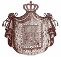 Coat of arms of Catholicos Patriarch Anton II of Georgia.PNG