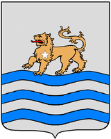 Coat of arms of Eritrea (1919)