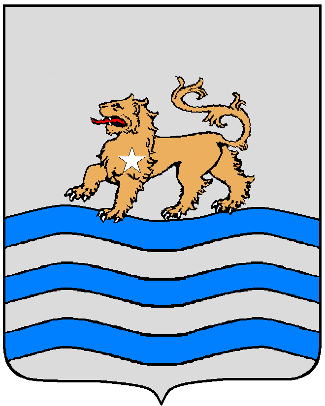 Coat of arms of Eritrea (1919)
