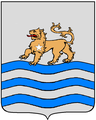 Coat of arms of Eritrea (1919).png