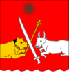 Coat of arms of Kartli Georgia.png