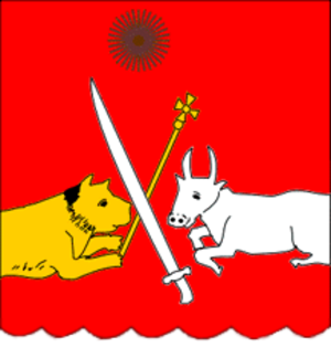 Battle of Sokhoista - Image: Coat of arms of Kartli Georgia