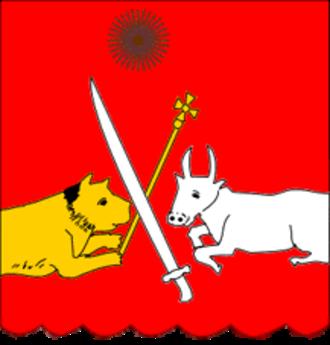 Battle of Çıldır - Image: Coat of arms of Kartli Georgia