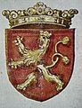 Coat of arms of Macedonia 1614.jpg