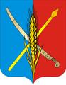 Coat of arms of Vasilevo-Khanzhonovskoe (Rostov oblast).png