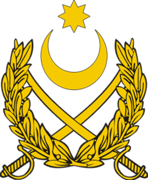 1995 Azerbaijani coup d'état attempt - Image: Coat of arms of the Azerbaijani Armed Forces