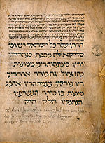 Codex Reuchlin 2 96v.jpg