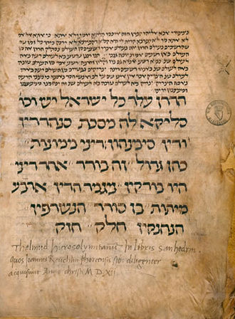 Sources for the historicity of Jesus - A page from Sanhedrin in the 12th century Reuchlin Codex Talmud