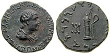 Coin of Agathokleia.jpg