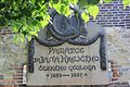 Commemorative plaque for Dr. Jan Krejciho .jpg