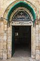 Coptic Orthodox Patriarchate (12393822683).jpg