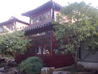 Couple garden kuxing tower.jpg