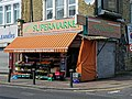 Covid-19 pandemic open corner store, Philip Lane, Tottenham, London, England 1.jpg