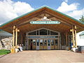 Crazy Horse Monument Welcome Center.jpg