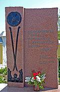 Crimean Taganrog Monument