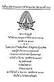 Criminal Procedure Code of Thailand (1934) 001.jpg