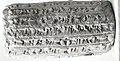 Cuneiform cylinder- inscription of Esarhaddon MET ss86 11 55.jpeg