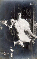 Cyril Vladimirovich and Victoria Melita.jpg