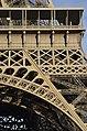 Détail de la structure de la Tour Eiffel, pilier sud.jpg