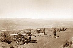 D. Yermakov. The Russian 41st Artillery Brigade at Tsikhisdziri, Russo-Turkish war of 1877-1878.jpg