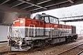 DE10 1730 Takaoka Station 20140104.jpg