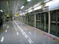 DJET Daejeon Subway Line 1 Oryong Station.jpg