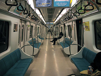 Daejeon Metro - Image: DJET Line 1 Car Interior
