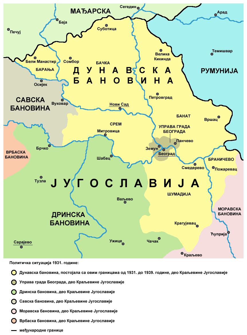 Danube banovina (sr)