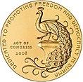 Daw Aung San Suu Kyi Congressional Gold Medal (reverse).jpg