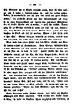 De Kinder und Hausmärchen Grimm 1857 V1 120.jpg