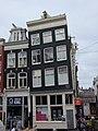De Wallen, Amsterdam, Netherlands - panoramio (76).jpg