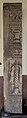 Decorated Door Pillar - Mediaeval Period - ACCN 00-R-6 - Government Museum - Mathura 2013-02-22 4747.JPG