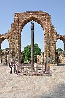 Delhi Iron pillar.JPG