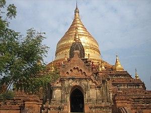 Dhammayazika Pagoda - Image: Dhamma Yazaka