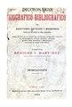 page1-81px-Diccionario_biografico_biblio