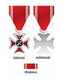 Didgori Cross.jpg