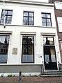 Dirck Volkertsz Coornhert - Oosthaven 17 2801 PC Gouda Netherlands.jpg