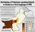 Distribution of Pakistanis speaking Balochi or Brahui as a first language in 1998.png