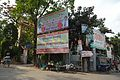 District Subdivisional Office - Strand Road - Chandan Nagar - Hooghly - 2013-05-19 7869.JPG