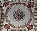 Diyarbakır Nebi Cami giriş kubbe içi.jpg