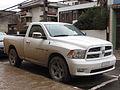 Dodge Ram 1500 Hemi 2012 (15159327445).jpg