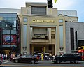 Dolby Theatre v2.jpg