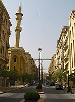 Downtown Beirut.jpg