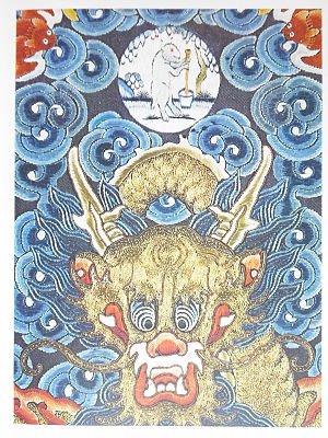 English: A Chinese dragon; a medallion above i...
