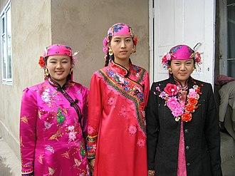 Dungan people - Image: Dungan Girls